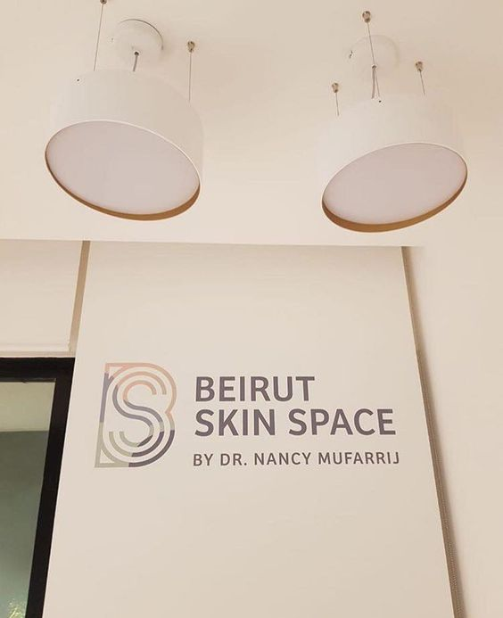 Project Skin Space Beirut